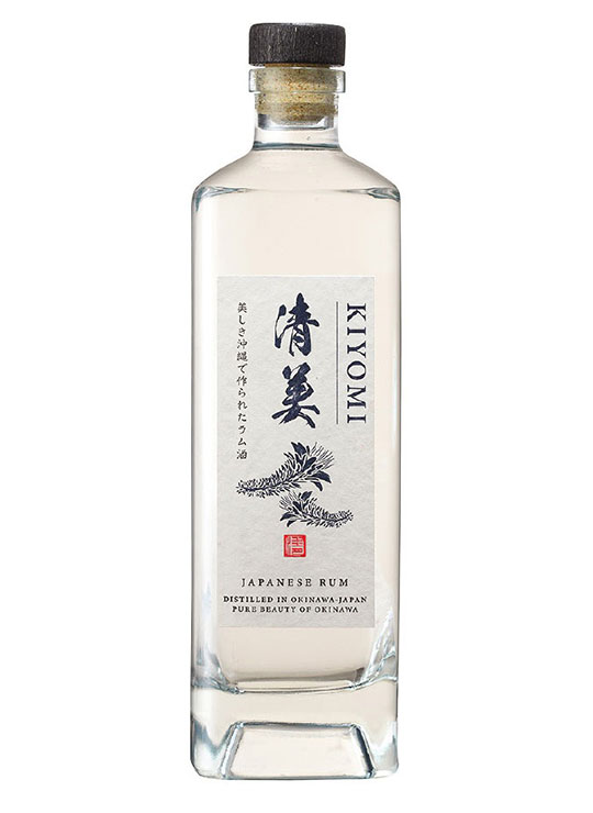 Rum Kiyomi