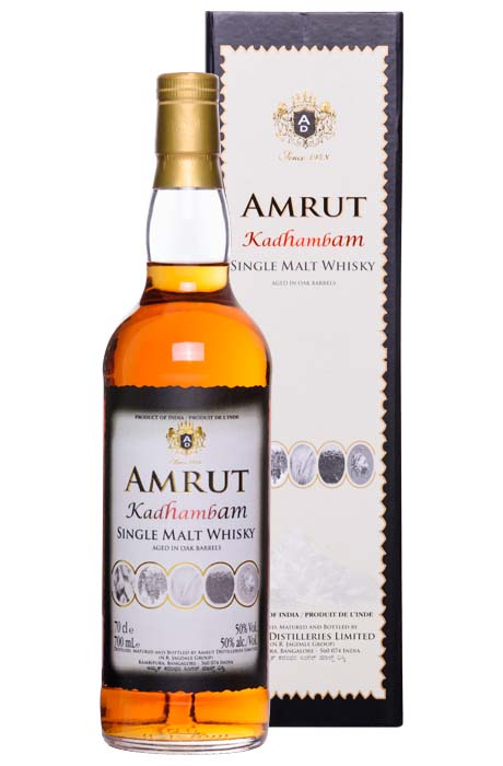 Amrut Kadhambam 2nd Edition