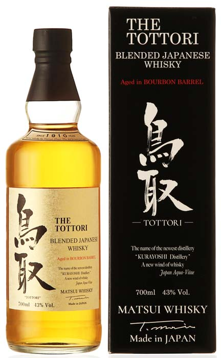 The Tottori Bourbon Barrel