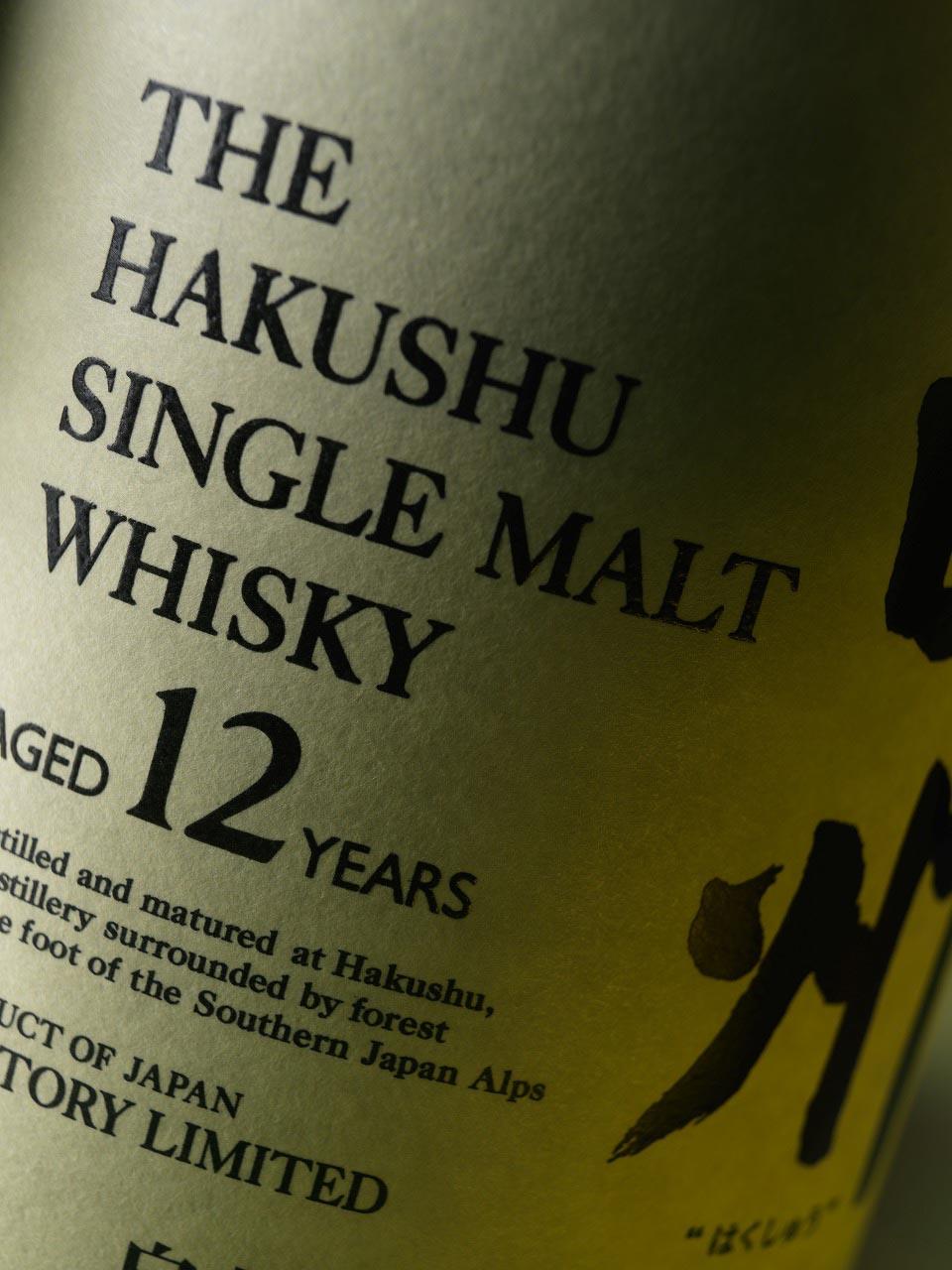 Hakushu 12 YO - Ostatnia dostawa właśnie dotarła do Polski.