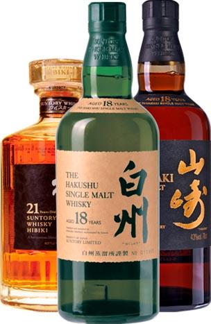 Degustacja whisky japońskiej - wstęp wolny
